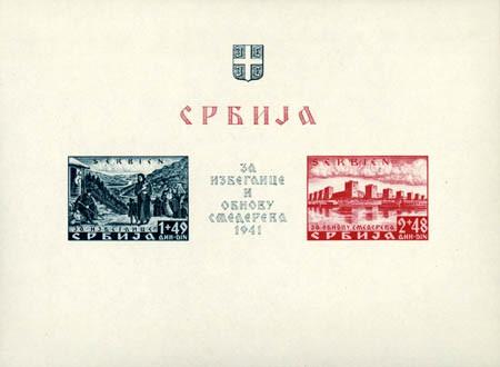 Dt. Besetzung Serbien Bl. 2 ** geschn. Inschrift grün, Landesname rot
