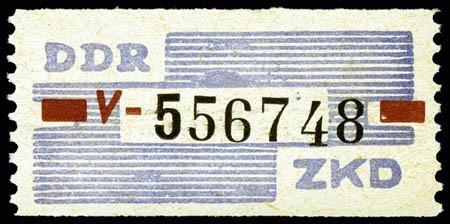 DDR Dienstmarken B MiNr. 28 ** 10 Pf. - 1 Wertbalken, Buchstabe schräg !