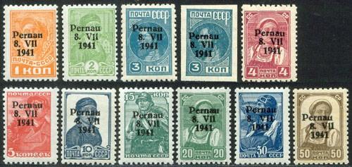 Dt. Besetzung Estland/Pernau MiNr. 1-10 II ** kplt. (11 Werte mit 3A+B)