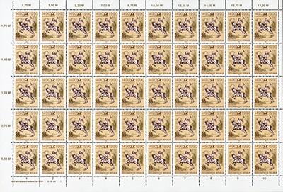 DDR Bogen MiNr. 3299 ** mit PF 500 Jahre Postverbindungen in Europa