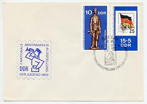 DDR FDC MiNr. 1613/14 Briefm. -Ausst.