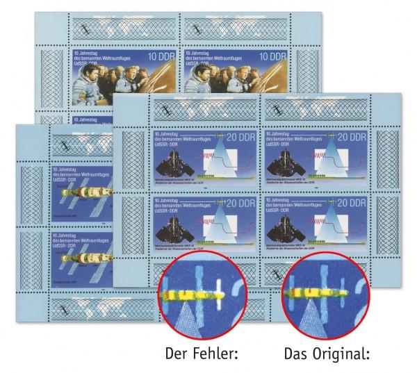 DDR Klbg. MiNr. 3190/92 ** mit PF 3193/F3 Weltraumflug