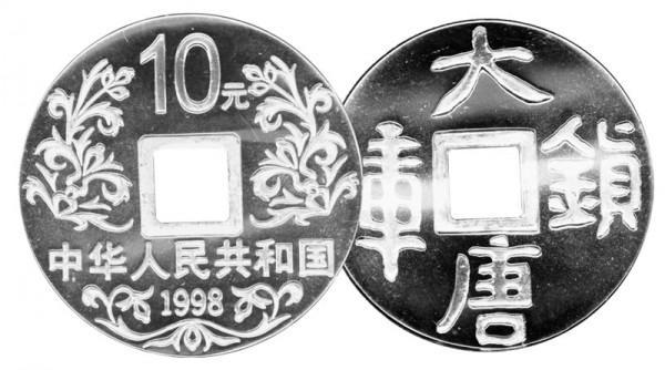 China Da Tang Silberlochmünze, Folder und
