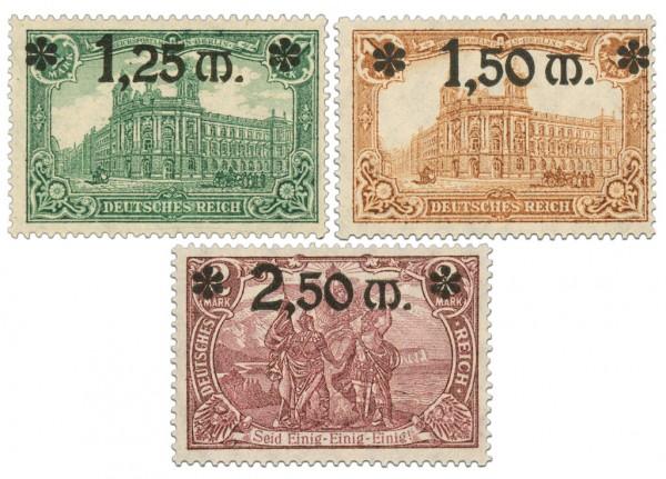 Dt. Reich MiNr. 116/18 ** FM: Darstellung des Kaiserreiches