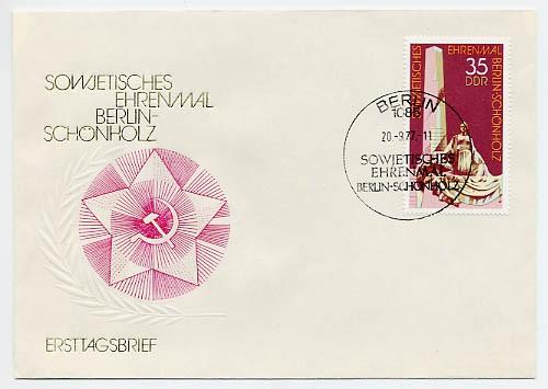 DDR FDC MiNr. 2262 Mahn-u. Gedenkstätten