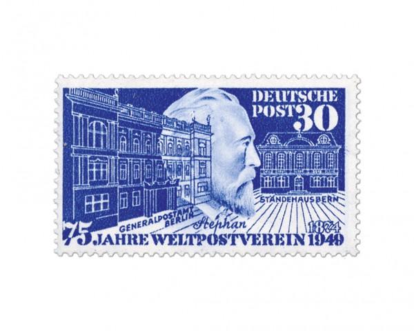 BRD MiNr. 116 ** 75 Jahre Weltpostverein