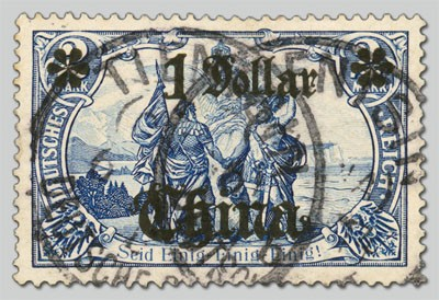 "Dt. Post in China MiNr. 35 o 1 Dollar ""Nord und Süd"""
