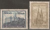 Dt. Reich MiNr. 261/ 62 **