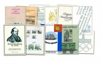 DDR 10 versch. amtliche Ersttagsblätter