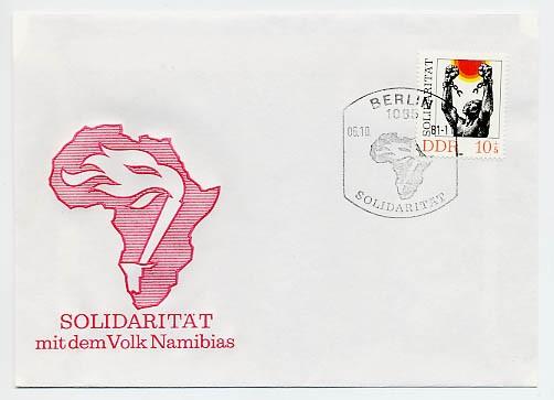 DDR FDC MiNr. 2648 Int. Solidarität