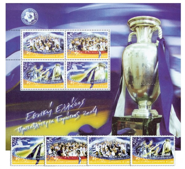 "Griechenland ""Fußball-Europameister 2004"" ** 1 Block + 4 Werte"