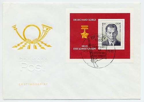 DDR FDC Bl. 44 MiNr. 2115 80. Geb. R. Sorge